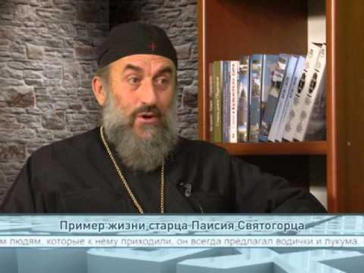 Пример жизни старца Паисия Святогорца