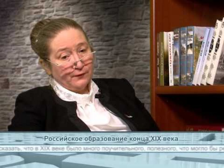 Российское образование конца XIX века