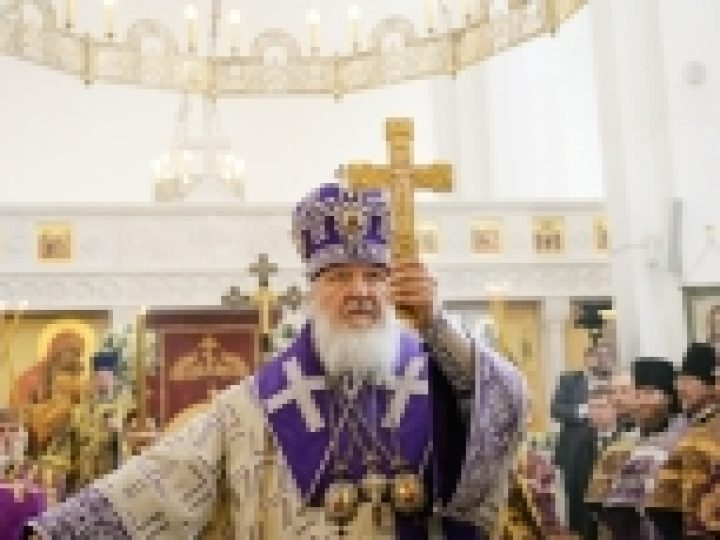 Предстоятель Русской Церкви освятил храм Всемилостивого Спаса в Митино г. Москвы