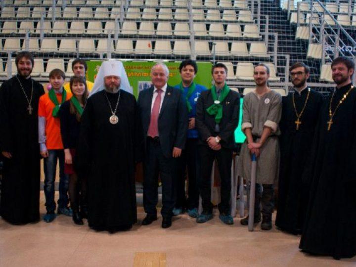 Митрополит Аристарх и православная молодежь приняли участие в Молодёжном информационно-образовательном форуме «Кемерово – территория согласия»