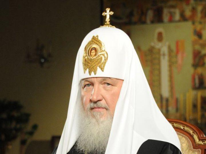 Соболезнование Святейшего Патриарха Кирилла в связи с терактом в пакистанском городе Лахор
