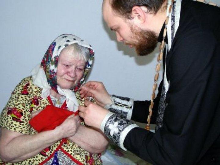 Православные инвалид киев знакомств служба на