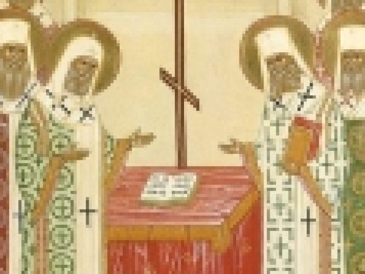 Опубликованы Методические рекомендации по освещению подвига новомучеников и исповедников Церкви Русской