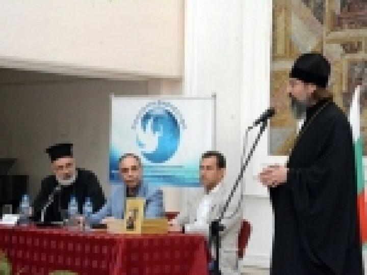 В Софии состоялась презентация книги проповедей митрополита Волоколамского Илариона на болгарском языке