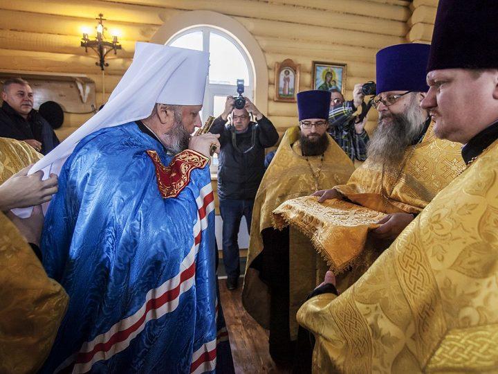 Митрополит Аристарх освятил новый храм в лечебно-исправительном учреждении города Ленинска-Кузнецкого