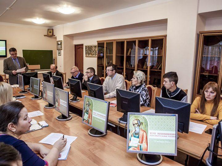 В Кузбасской митрополии проходят XVIII Иоанновские образовательные чтения