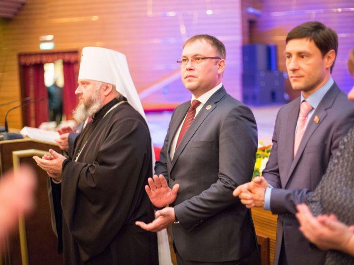 Митрополит Аристарх принял участие в Губернаторском приёме