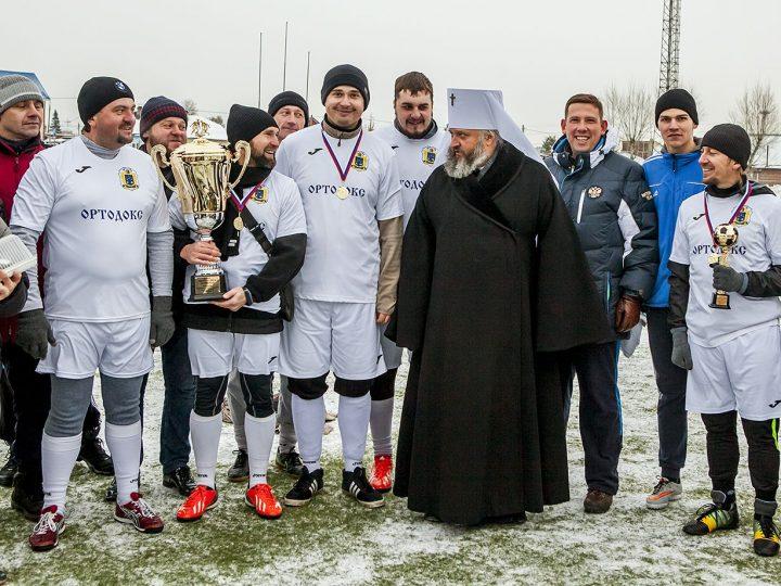 Состоялся VIII открытый городской турнир по мини-футболу на кубок митрополита Аристарха