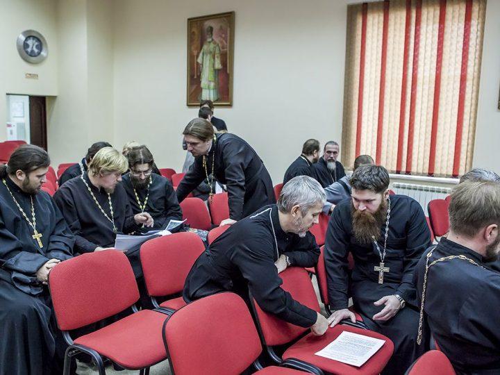 В Кемерове состоялось заседание Епархиального совета