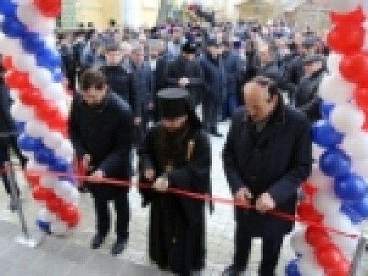 В столице Дагестана открыт православный духовно-просветительский центр