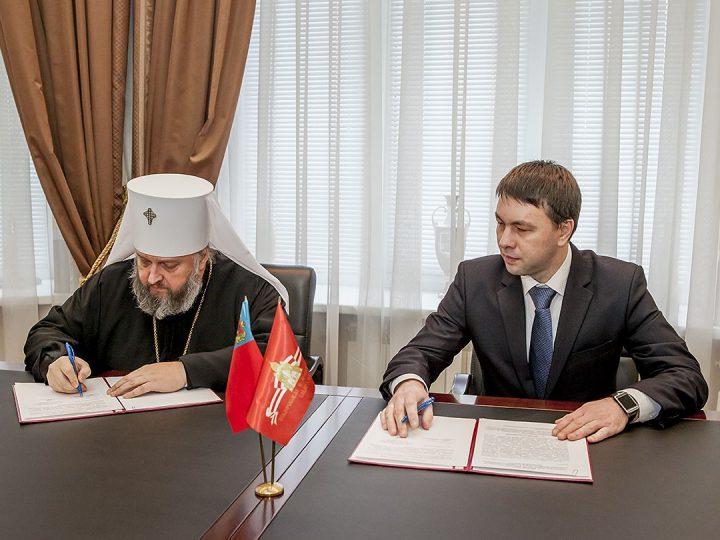 Подписано Соглашение о сотрудничестве Кемеровской епархии с Кузбасским государственным техническим университетом
