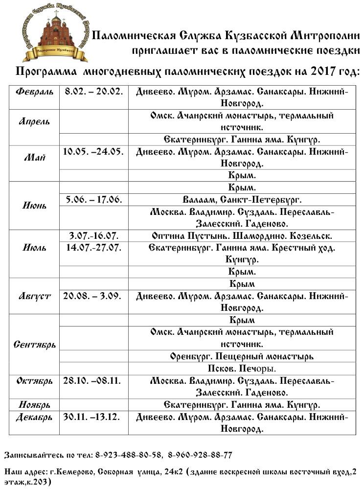 2017-01-10_115909