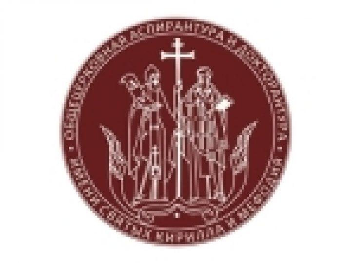 Состоялись заседания подгрупп рабочей группы по выработке единого образовательного стандарта и оценке учебных пособий для бакалавриата духовных школ