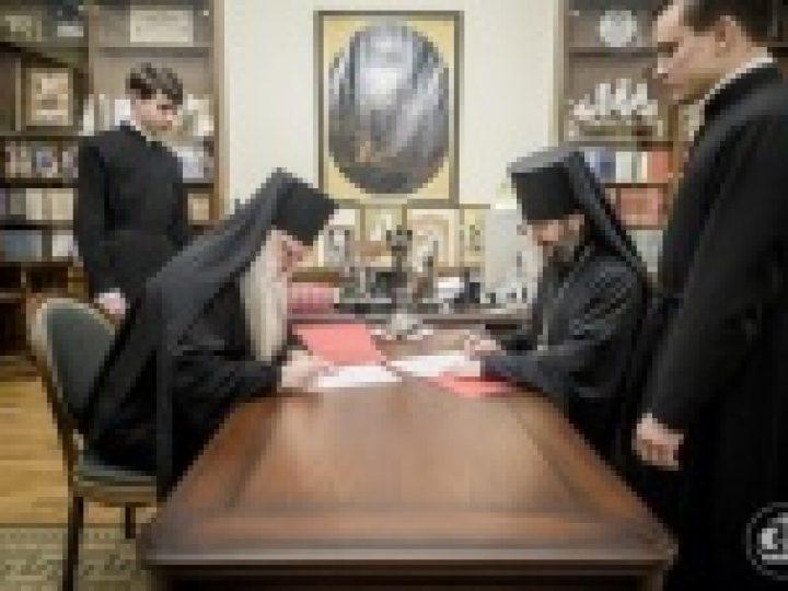 Заключен договор о сотрудничестве между Санкт-Петербургской духовной академией и Пастырским училищем Чикагской и Средне-Американской епархии