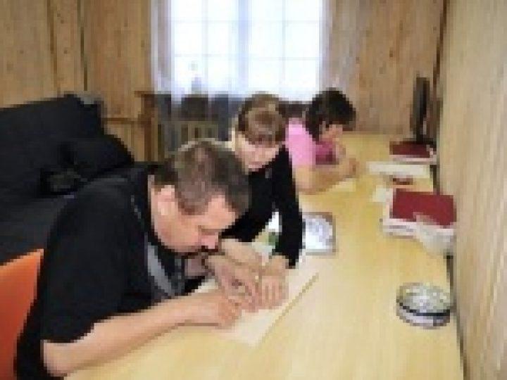 В Москве открываются курсы повышения квалификации по социальному сопровождению слепоглухих