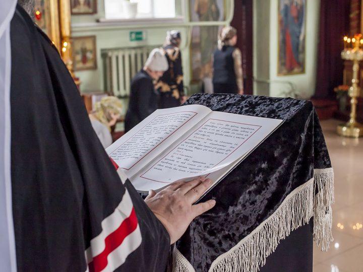 Во вторник первой седмицы митрополит Аристарх прочел Великий канон в Никольском соборе