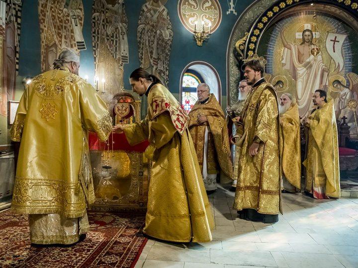 Чин Торжества Православия совершен в Знаменском соборе