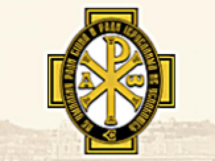 В Москве состоится пресс-конференция «Императорское православное палестинское общество: 135-летняя история и ближайшие планы»