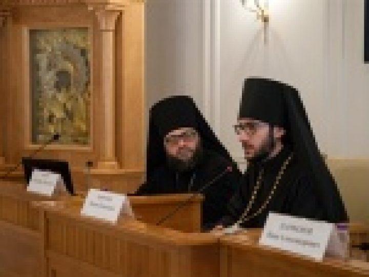 В Москве открылись курсы повышения квалификации для руководителей епархиальных отделов религиозного образования и катехизации