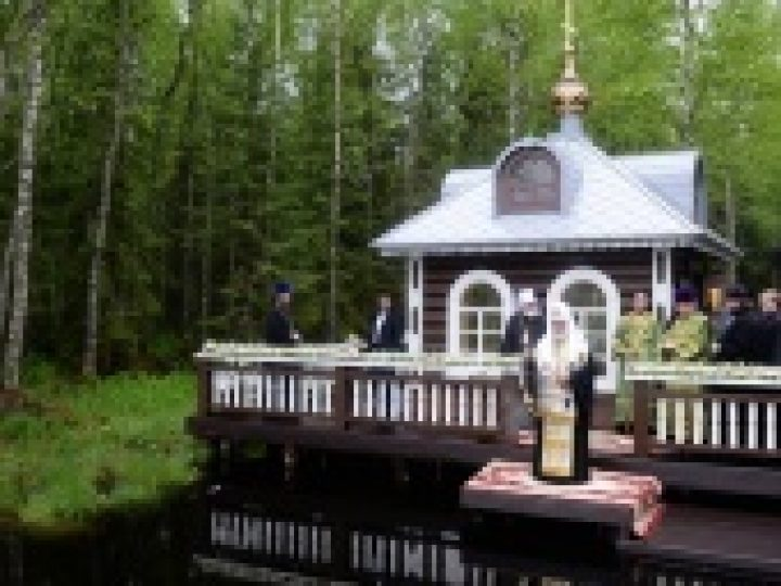 Святейший Патриарх Кирилл освятил исток Волги