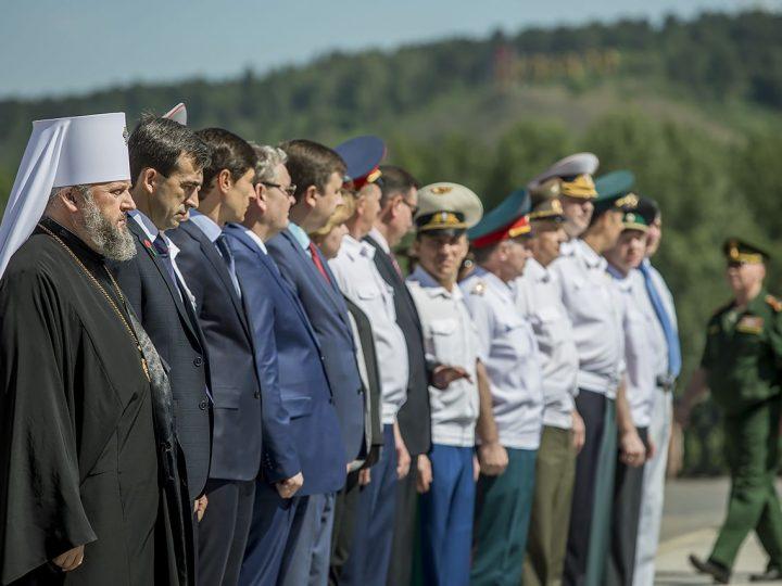 Вечная память землякам-кузбассовцам