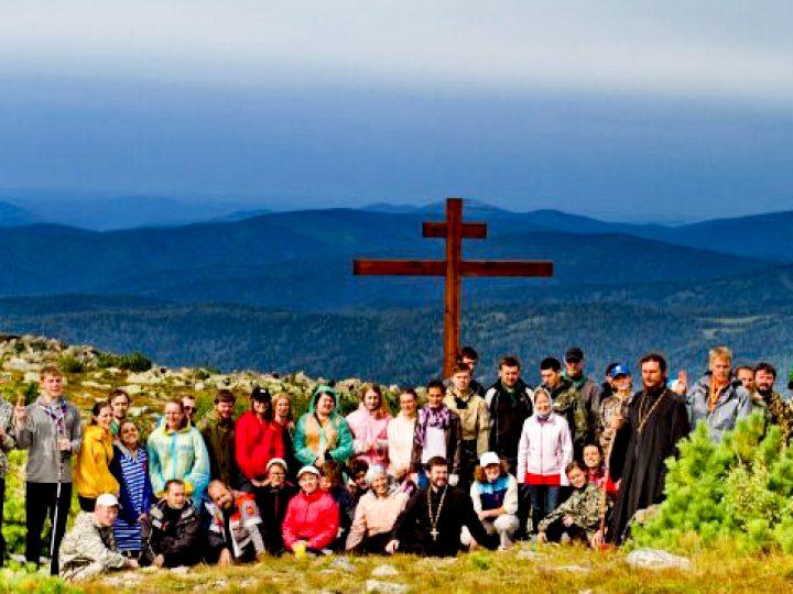 Школа православного молодежного актива «Господня земля – Кузбасс 2017» состоится в Кузбасской митрополии