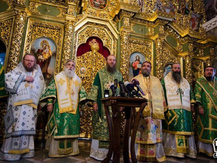 Архиереи Поместных Церквей выразили поддержку канонической Церкви на Украине
