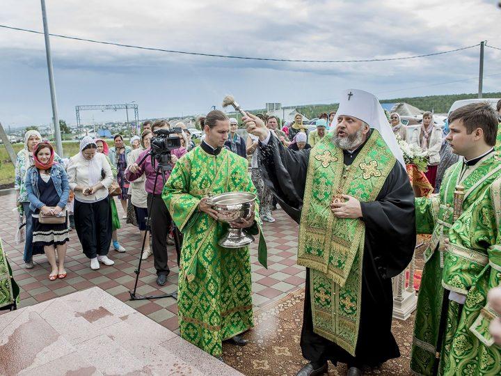 На выезде из Кемерово освящен храм-часовня