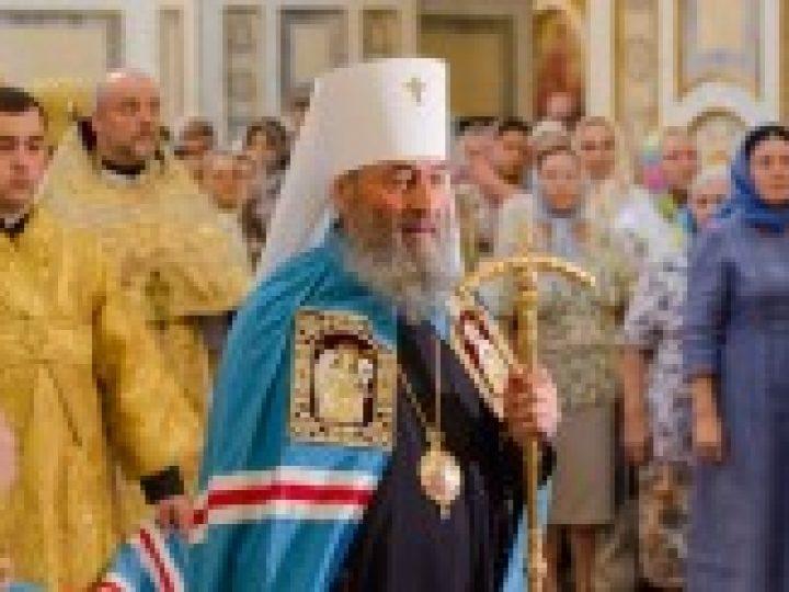 В Украинской Православной Церкви молитвенно отметили третью годовщину интронизации Блаженнейшего митрополита Киевского и всея Украины Онуфрия