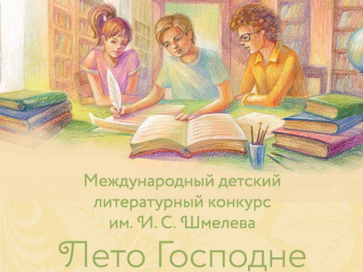 От литературного православного конкурса к участию в ежегодных Общероссийских олимпиадах по ОПК