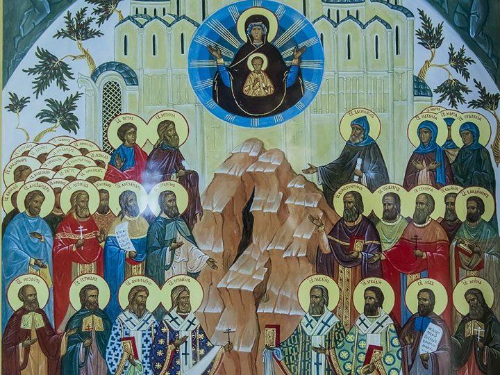 Собор Кемеровских святых