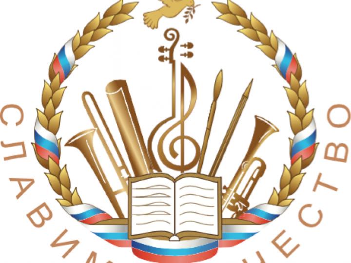 Стартовал V Всероссийский фестиваль молодёжных проектов «Славим Отечество-2017»