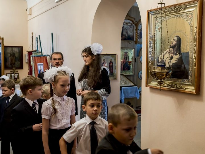 1 сентября 2017 г. Начало учебного года в православной гимназии Новокузнецка