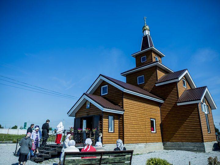 В Белове освящен храм в честь святителя Крымского Луки