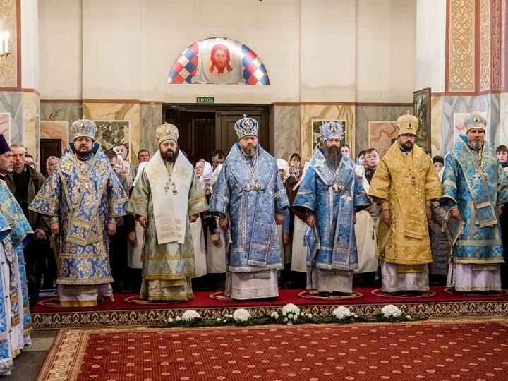 Мариинская епархия отметила свое пятилетие
