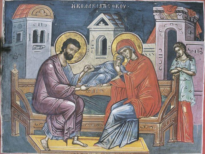 Накануне праздника Рождества Пресвятой Богородицы митрополит совершил Всенощное бдение в кафедральном соборе