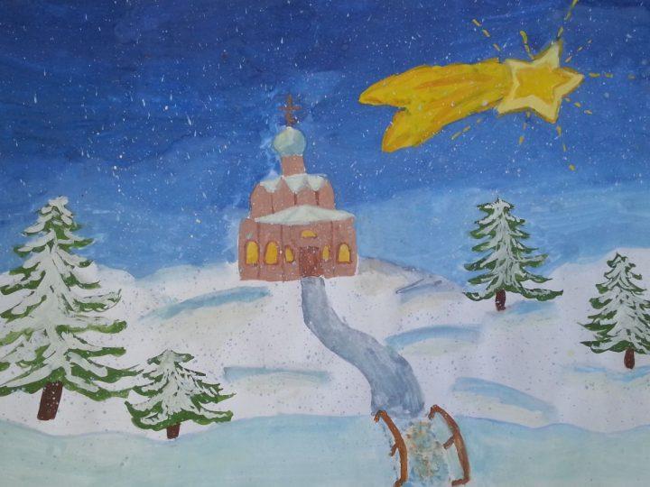В Кузбасской митрополии стартует конкурс детских Рождественских рисунков и декоративных работ «Рождественская звезда–2018»