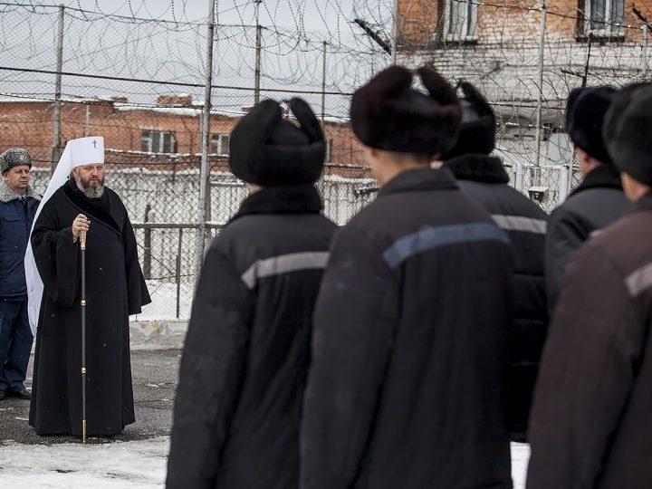 Священнослужители основных мировых религий будут молиться о заключённых, их родственниках и сотрудниках ФСИН