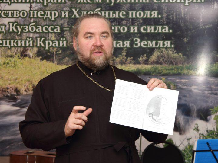 Главной темой встречи православной гостиной стало понятие «истинная любовь»