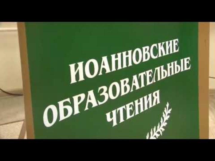 Кузбасский ковчег № 519