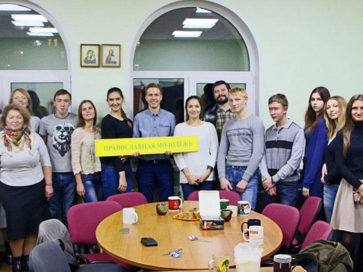 Гости из Румынии посетили волонтёров Кемеровской епархии