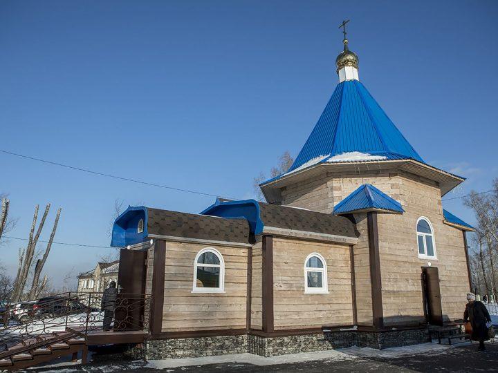 Глава митрополии освятил новый храм в Прокопьевске