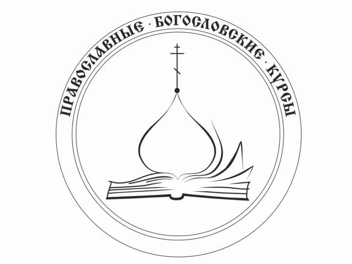 План лектория и тематических факультативов ПБК Кемерова на декабрь 2017 года