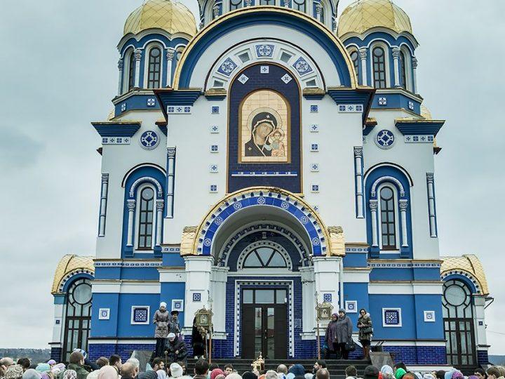 4 ноября 2017 г. Престольный праздник храма Казанской иконы Божией Матери в Кемерове