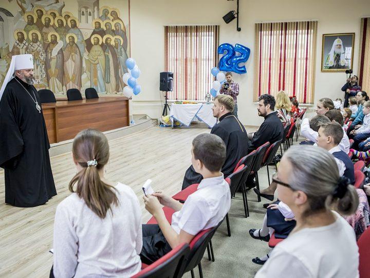 5 ноября 2017 г. 25-летие Воскресной школы при Знаменском кафедральном соборе г. Кемерово