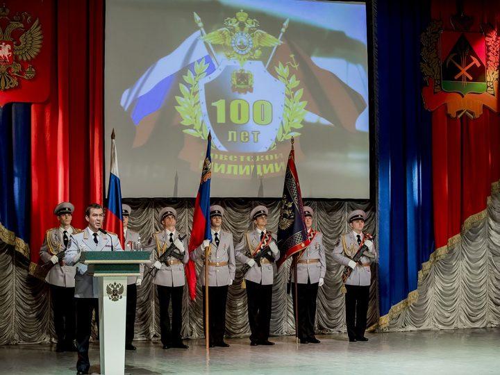 Митрополит Аристарх принял участие в торжественном приёме, приуроченном ко Дню сотрудника органов внутренних дел