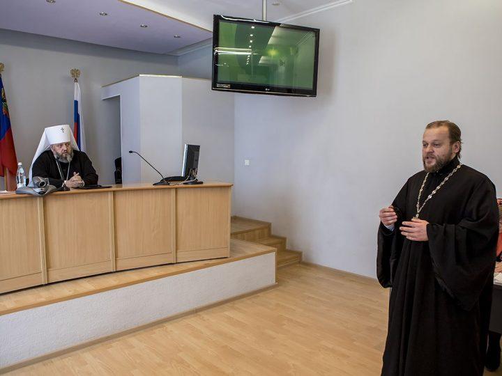 Состоялся педагогический совет Православных богословских курсов Гурьевского благочиния