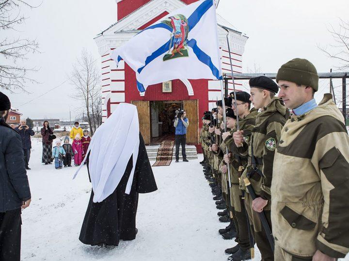 Михайловский храм в Береговой встретил свой двадцатый престольный день