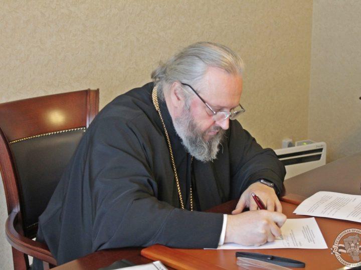 Глава митрополии с рабочим визитом посетил Кузбасскую православную семинарию