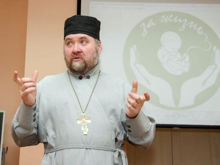 Кемеровская епархия «За жизнь»